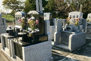下増田なごみ墓苑
