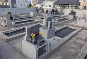 赤堀・東たんぽぽ墓苑